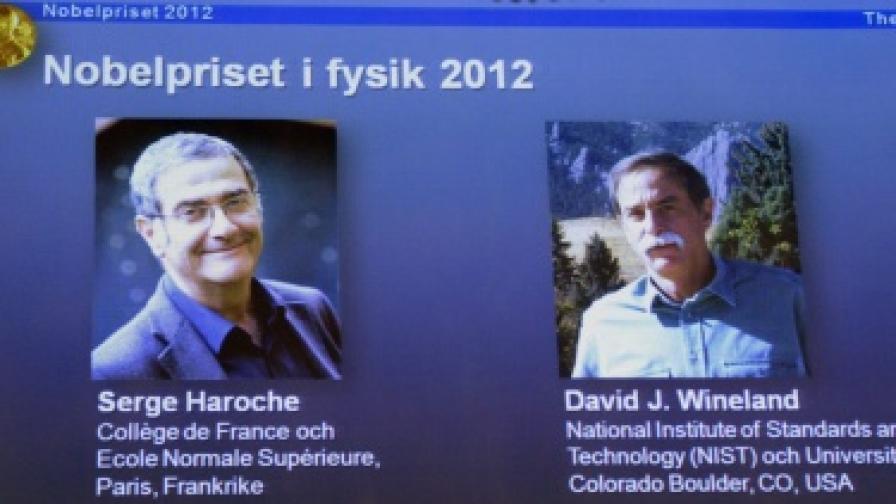 Французин и американец поделиха Нобела за физика