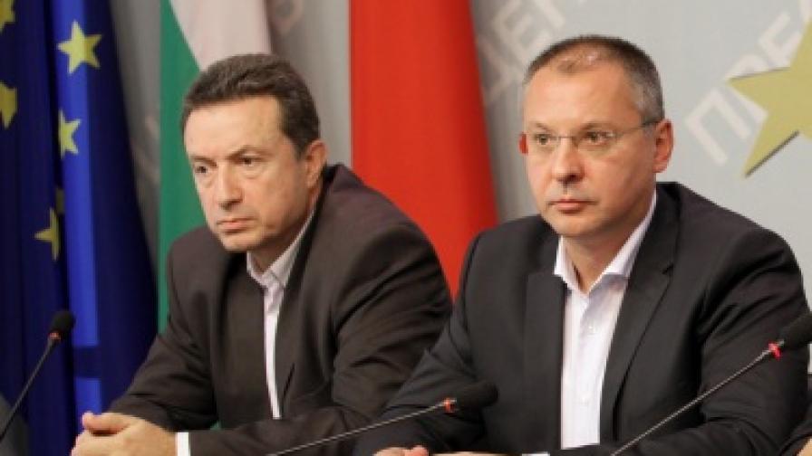 """БСП иска нов въпрос за референдума за АЕЦ """"Белене"""""""