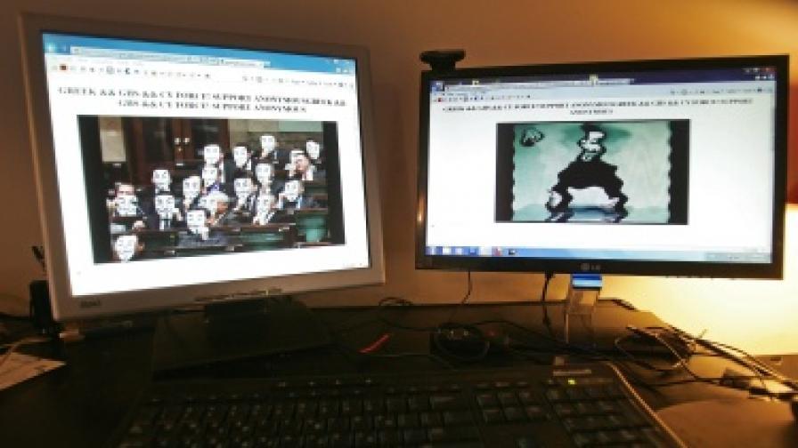 Хакери източиха 5000 потребителски имена и пароли от осем български сайта