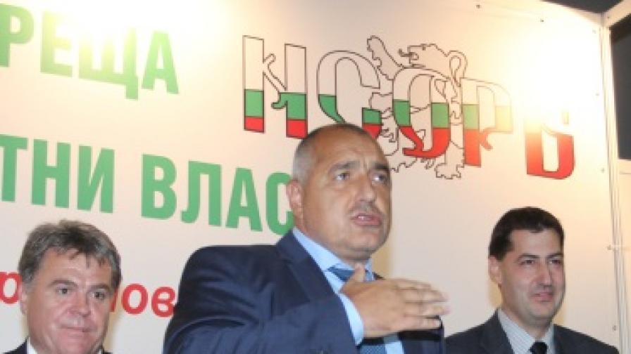 Премиерът Бойко Борисов гостува на Осмата годишна среща на кметовете от Националното сдружение на общините в Република България