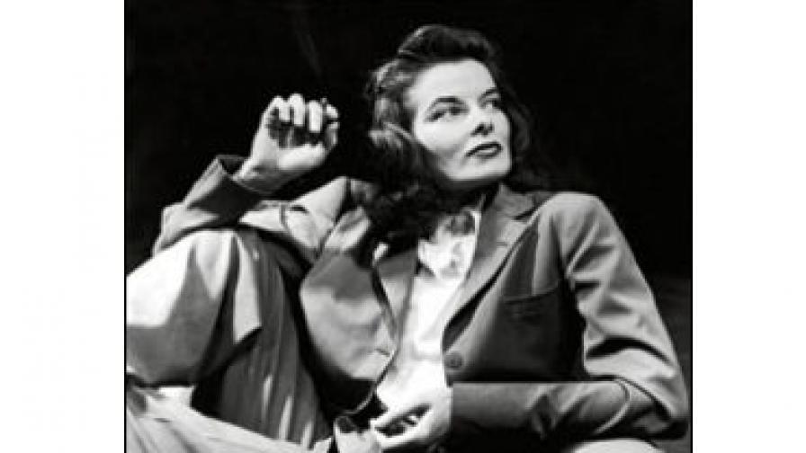 Модната икона Катрин Хепбърн