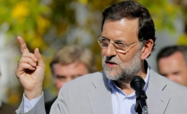 Националисти спечелиха вота в Страната на баските