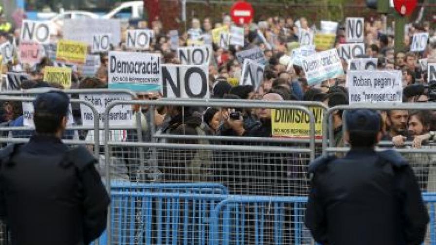 Хиляди протестираха в Мадрид срещу мерките за икономии