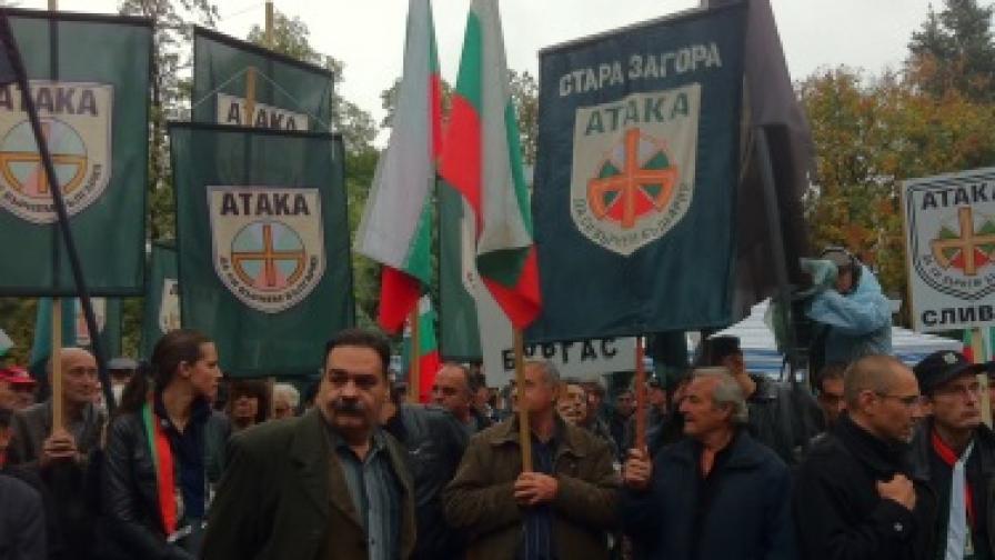 500 националисти около съда в Пазарджик
