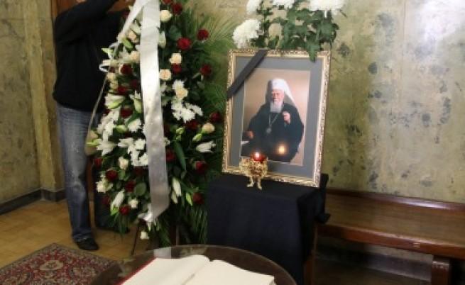 Реакциите: Голяма загуба за Църквата