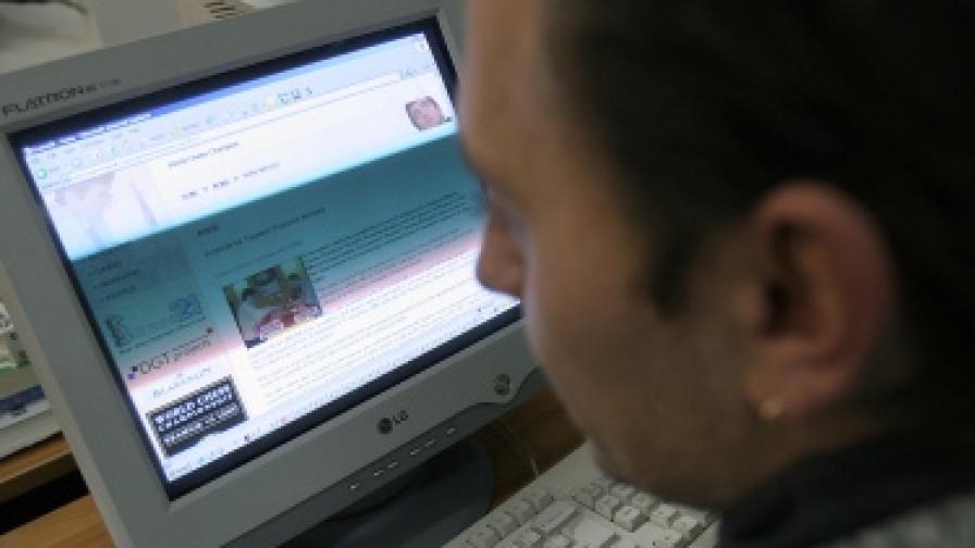 60% от българите пазаруват онлайн