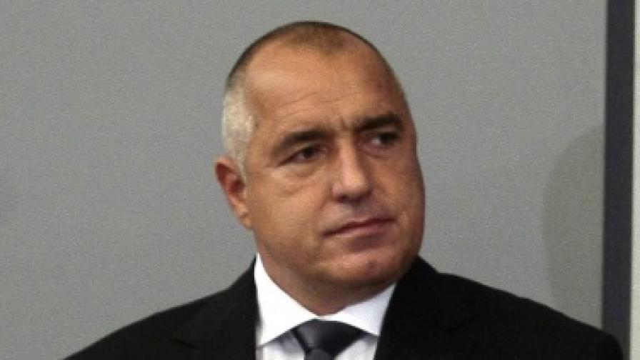 Бойко Борисов за случая с Тодор Димов - Чакъра