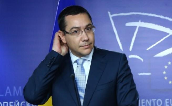 Трима румънски министри са обвинени в конфликт на интереси и имущество с недоказан произход