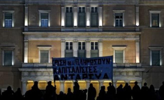 Гърция: Парламентът одобри строгите икономии