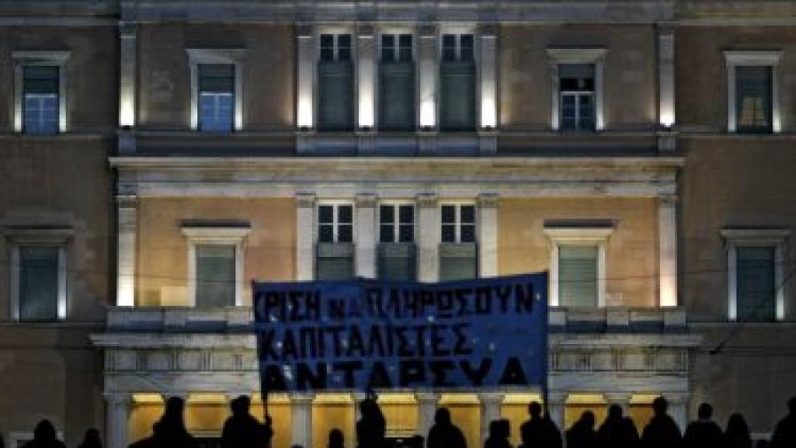 Няколко часа преди гласуването хиляди протестиращи се събраха пред парламента в Атина
