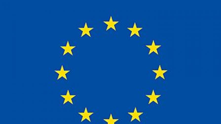 Лекуваме се свободно в ЕС от 2013 г.