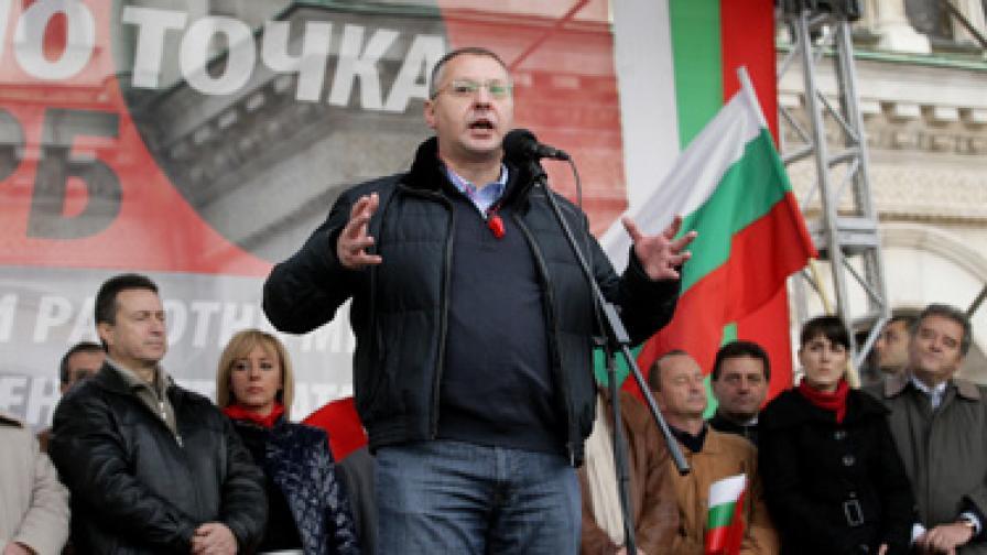 Станишев пред 20 хил. души: Трябва да спасяваме България, това не е шега работа