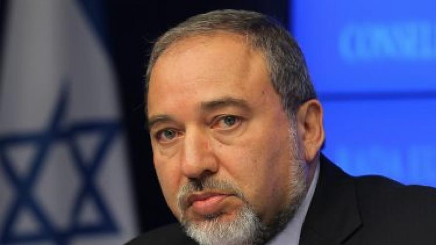 Външният министър на Израел Авигдор Либерман