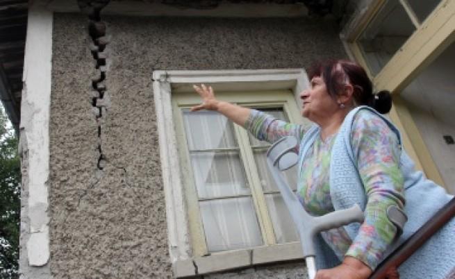 Още пари за ремонти в Перник