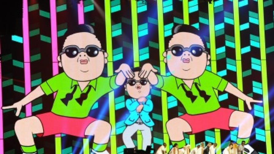 Gangnam style задмина и Джъстин Бийбър