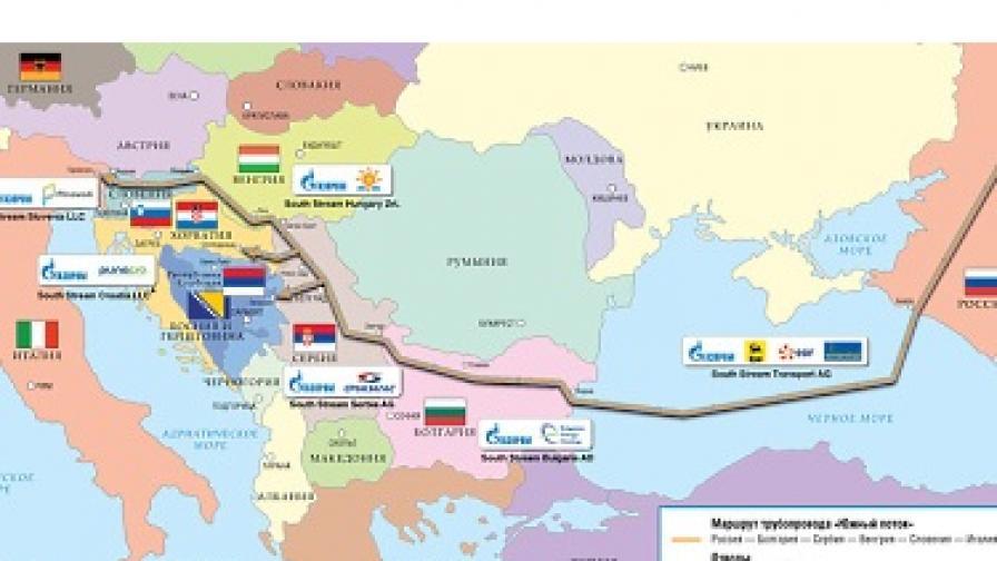 """Десните искат намесата на Европейската комисия по договора """"Южен поток"""""""