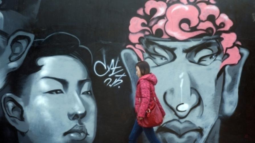 Протест срещу гинекологични прегледи за работа в Китай