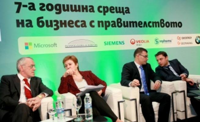 Дянков: Министрите да кажат какви реформи готвят