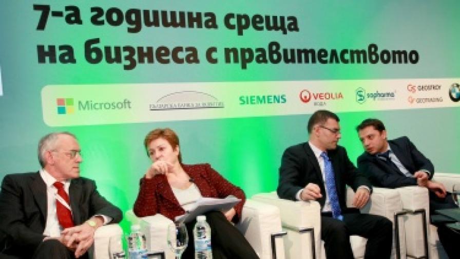 Председателят на КРИБ Огнян Донев, еврокомисарят Кристалина Георгиева и министрите Симеон Дянков и Делян Добрев на срещата на правителството с бизнеса
