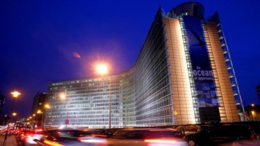 ЕК ще разследва Българския енергиен холдинг