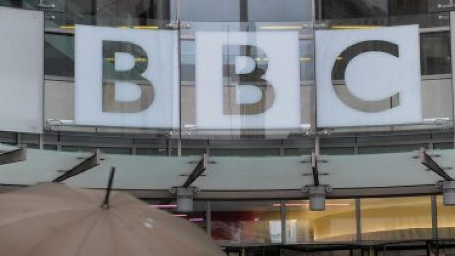 Педофилските скандали в Би Би Си не свършват