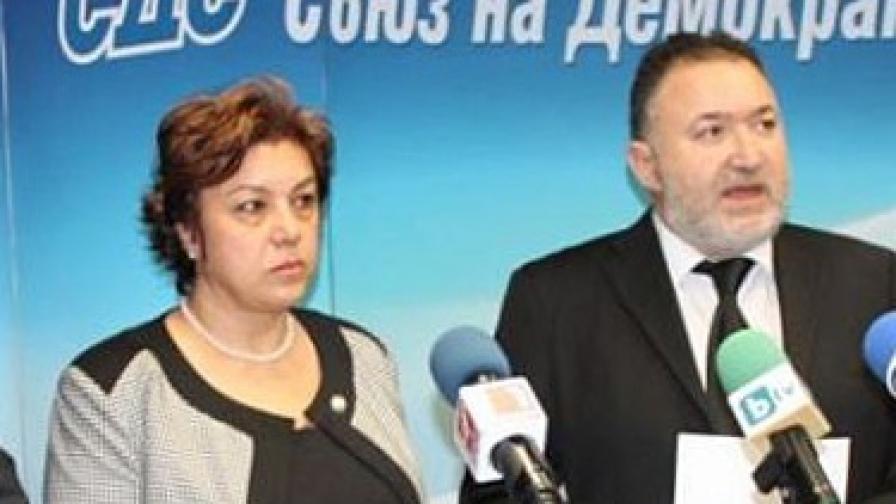 Галя Гугушева по време на представянето на кандидатурата й от ръководството на СДС