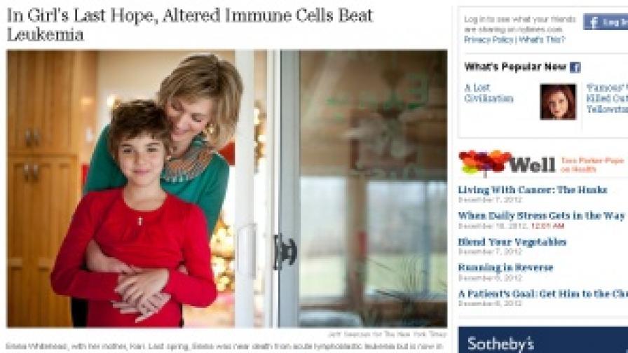 Как 6-годишно американче оцеля след тежка форма на левкемия