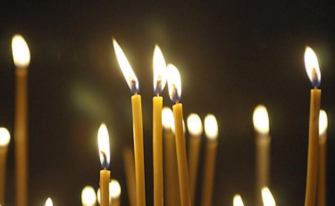 Заупокойна Света литургия за 40 дни от кончината на патриарх Максим