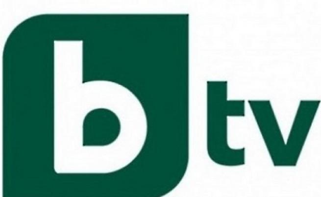 Кабелни оператори в цялата страна спират да излъчват програмите на Би Ти Ви