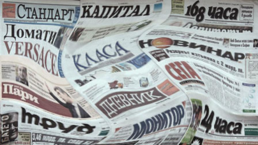 """""""Стандарт"""": Борисов иска 122-ма депутати"""