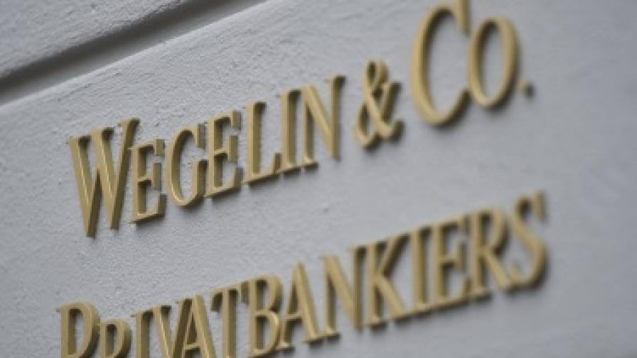 Затварят най-старата швейцарска банка