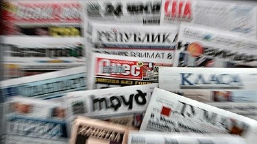 """""""Капитал Daily"""": Затвор за укриване на осигуровки"""