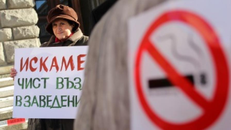 СДС ще иска референдум за режима за тютюнопушене