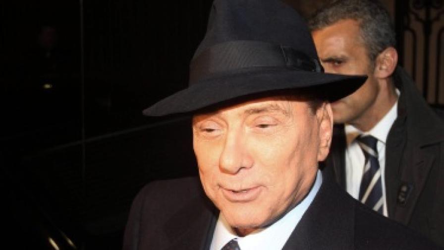 Берлускони: Развеждаха ме съдийки комунистки