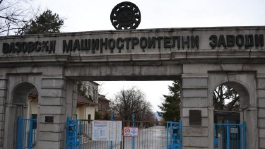 Синдикатите отказаха шокови съкращения във ВМЗ-Сопот