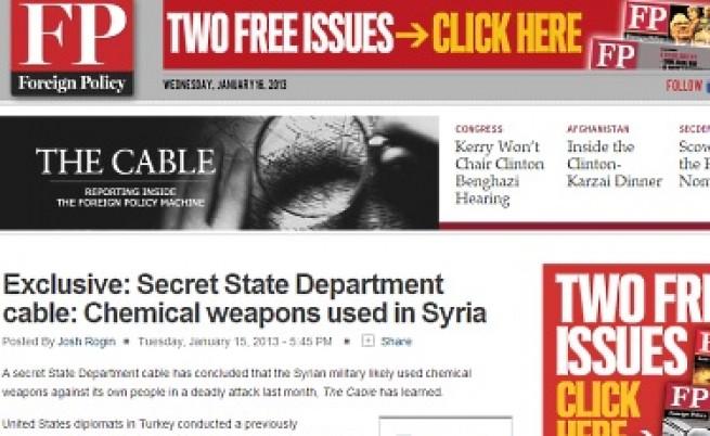 Използва ли вече Сирия химическо оръжие?