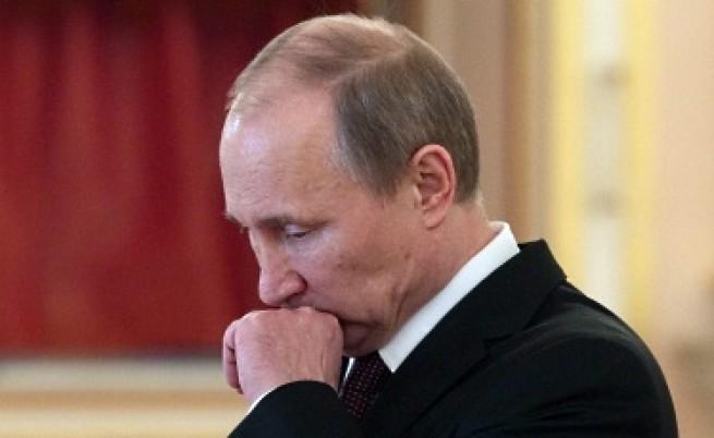 Рейтингът на Путин удари дъното... по руските стандарти