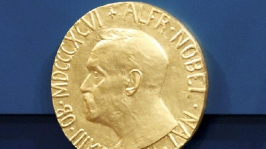 Нобеловите награди се сдобиха с тайвански конкурент