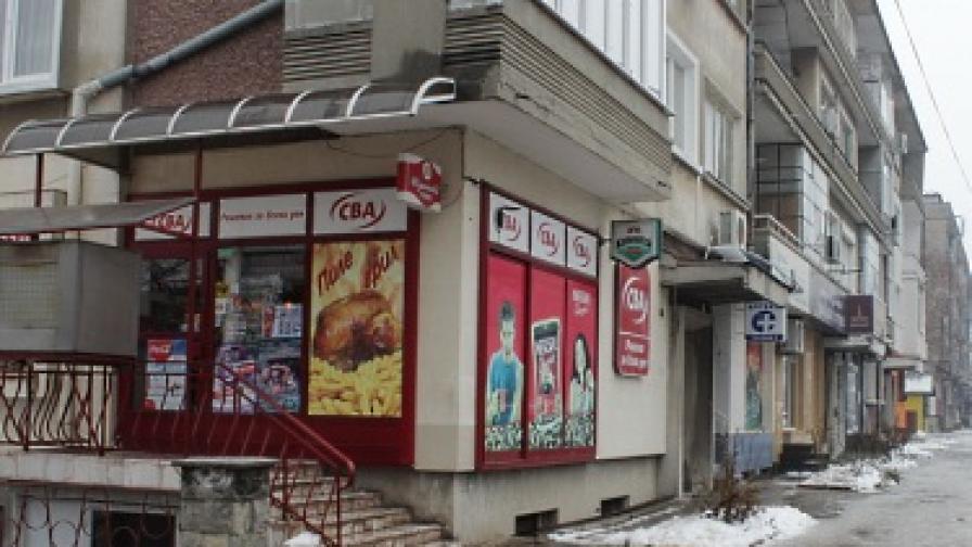 Шумен: Въоръжен рецидивист опита да ограби магазин