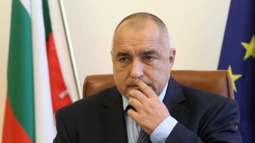 Втора заплаха срещу Бойко Борисов