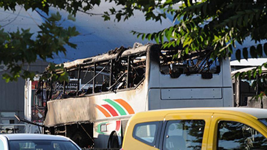 Ливан получи българския доклад за терористичния акт на летище Сарафово