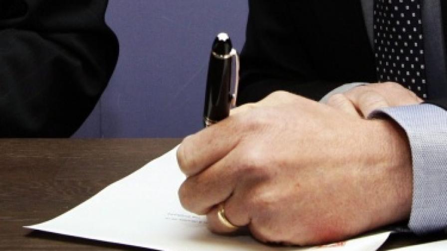 SMS известия срещу имотните измами