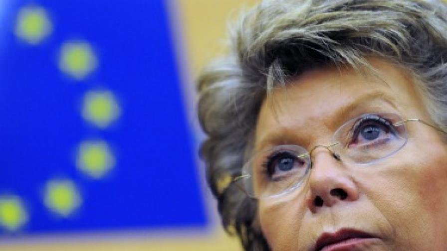 Еврокомисията защити българските имигранти във Великобритания