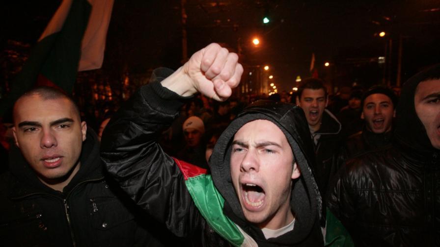 """Протестите вече са за """"смяна на модела на управление"""""""