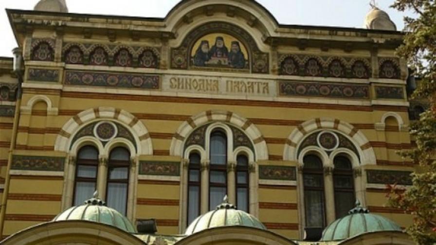 Скандал зад прегръдката с македонската църква - Сърбия недоволна
