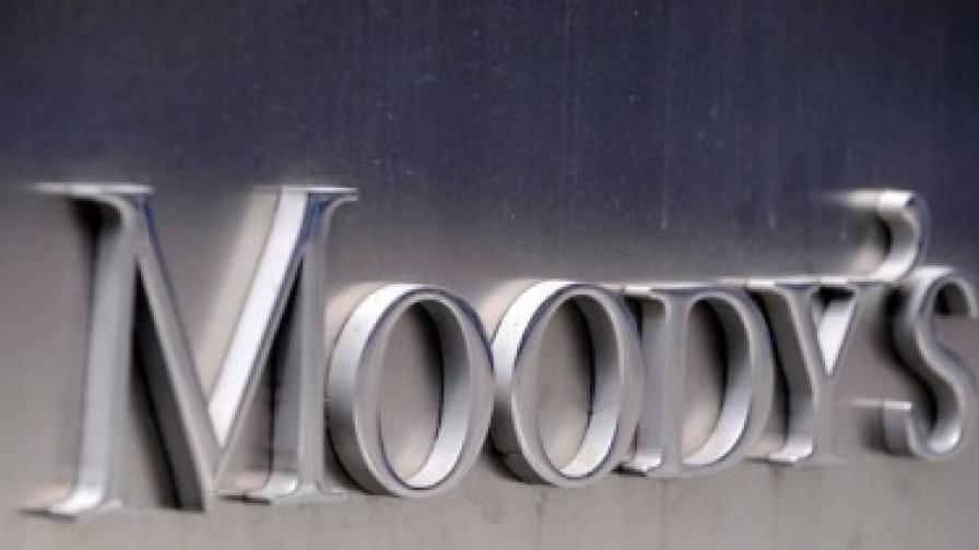 """Мудис"" понижи рейтинга на две български банки"