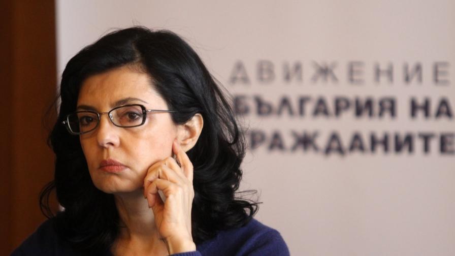 Кунева: Нашата демокрация днес е заложена на карта