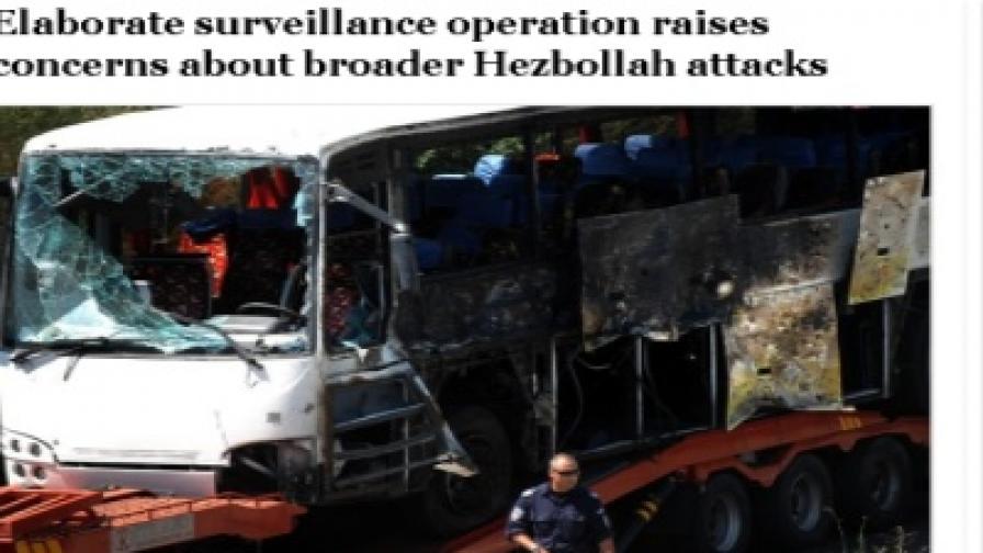 """""""Вашингтон пост"""": """"Хизбула"""" планира нови атентати"""