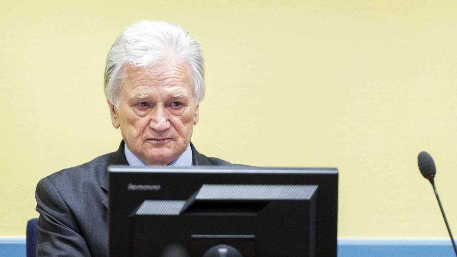 Момчило Перишич