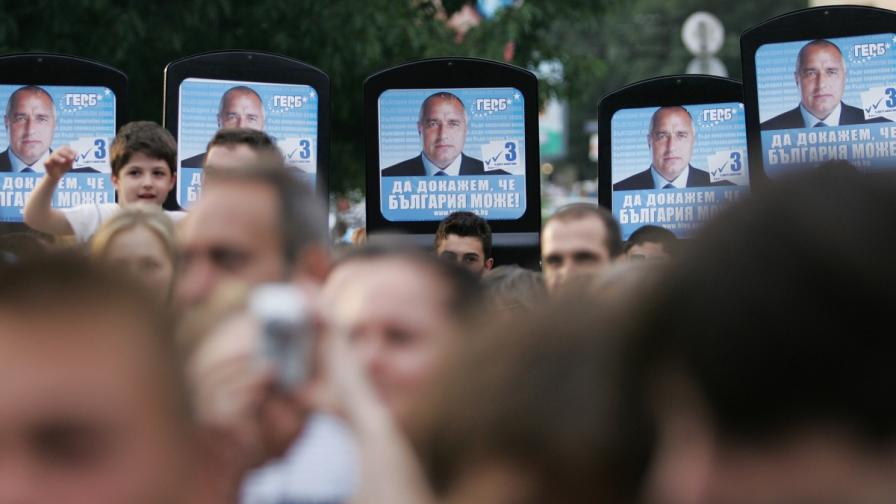 Депутат от ГЕРБ - без досие, може да не членува в ГЕРБ